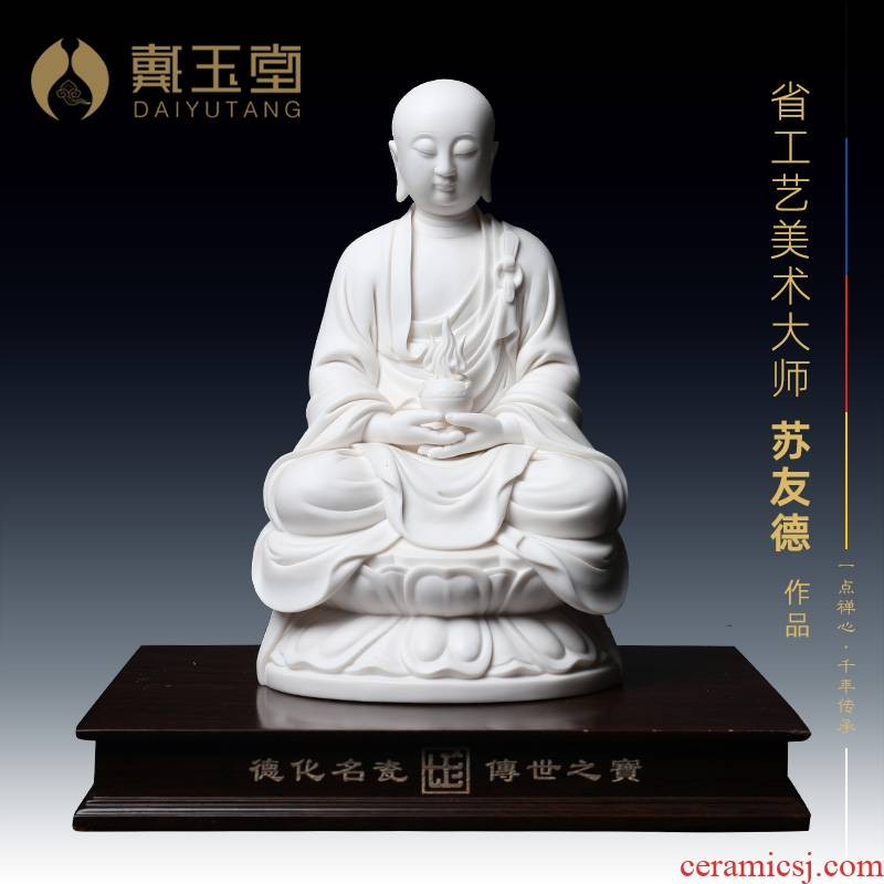 Yutang dai white porcelain master Su Youde its art collection/10 inches manually signed earth treasure bodhisattva D29-12