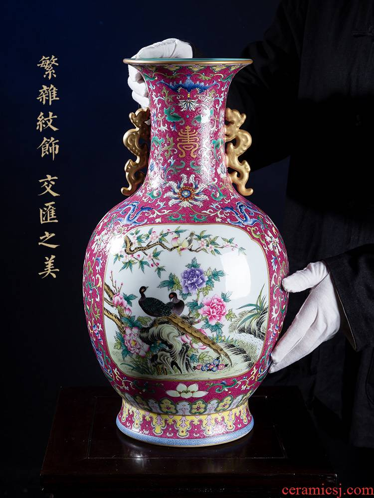 Jia lage jingdezhen ceramic vase YangShiQi after double ears porcelain carved the qing qianlong double - sided riches and honour and flowers and birds