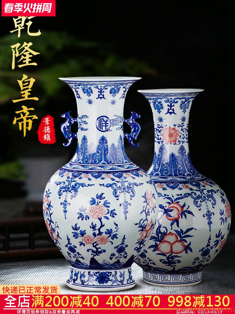 Jingdezhen ceramics of large vase antique blue - and - white youligong Chinese style porch decorate furnishing articles large living room