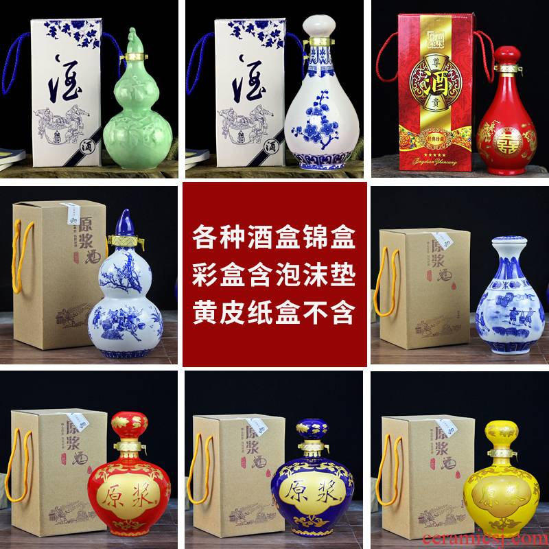 1 kg pack household hip ceramic bottle wine box packaging empty wine bottles of wine jar suit with the wine box