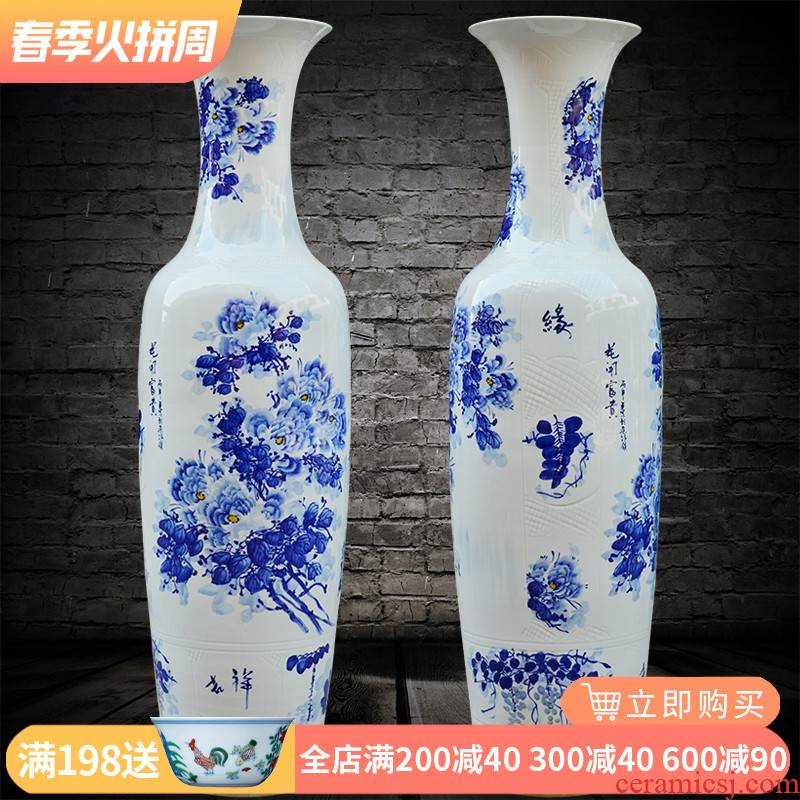 Jingdezhen ceramics hand - made large blue and white porcelain vase furnishing articles of new Chinese style living room floor decoration blooming flowers