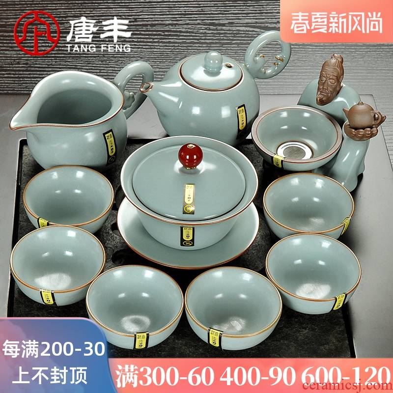 Tang Feng ceramic copy your up kung fu tea set ice crack tea tureen teapot teacup of a complete set of the home office