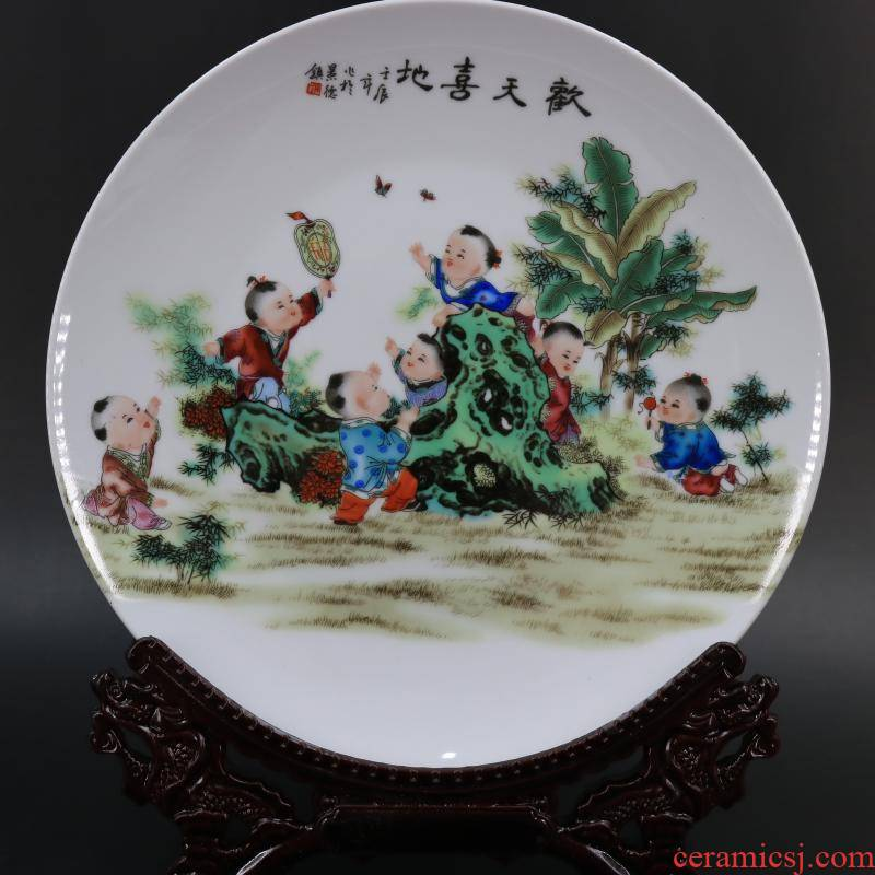 Archaize of jingdezhen porcelain the qing qianlong money merrily merrily porcelain plate of household adornment to restore ancient ways the study furnishing articles