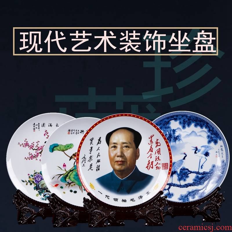 Jingdezhen decoration beaming sit sit plate plate plate plate of I household art of ambry of porch is decorated