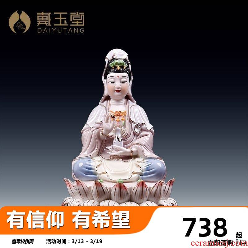 Yutang dai ceramic guanyin Buddha to occupy the home for home 8 inches full lotus under glaze color avalokitesvara