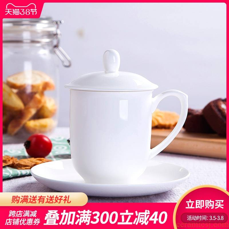 Office of jingdezhen ceramic ipads China cups white cup boss keller cup and meeting the custom LOGO cups with cover