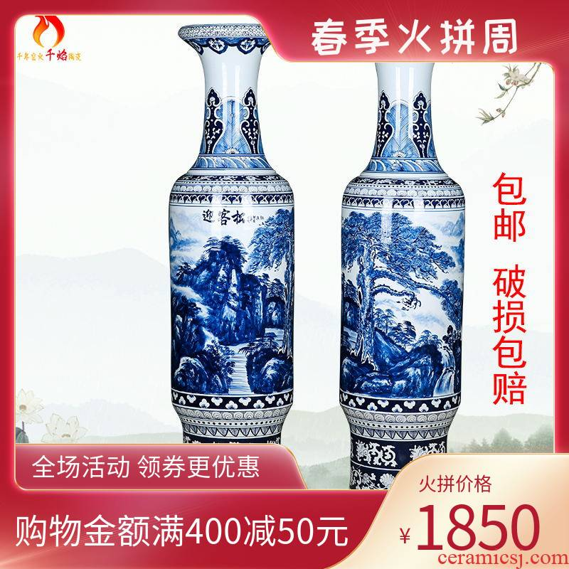 Thousands of flame of jingdezhen blue and white landscape of large vase hand - made ceramics guest - the greeting pine opening furnishing articles admiralty bottle