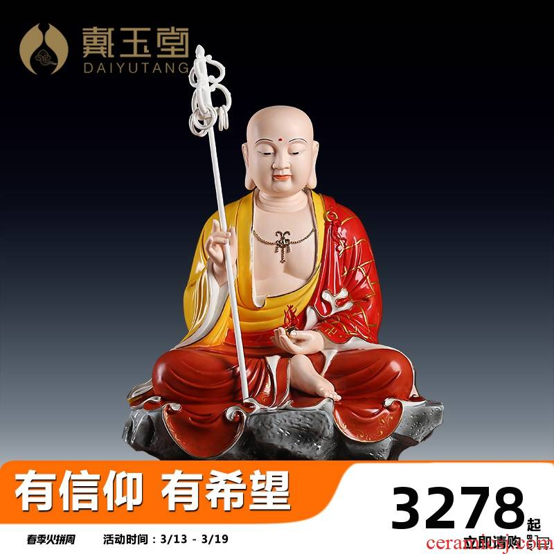 Yutang dai ceramic buddhist temple consecrate Buddha furnishing articles/19 inches by stone like ksitigarbha bodhisattva earth treasure. Perhaps a - 104