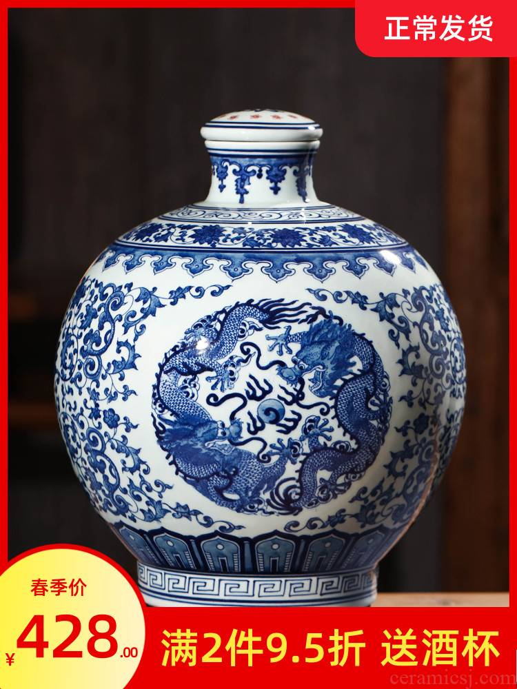 Jingdezhen ceramic terms bottle is blue and white porcelain jars hip 10 jins to hand - made of pomegranate it empty wine bottles of liquor