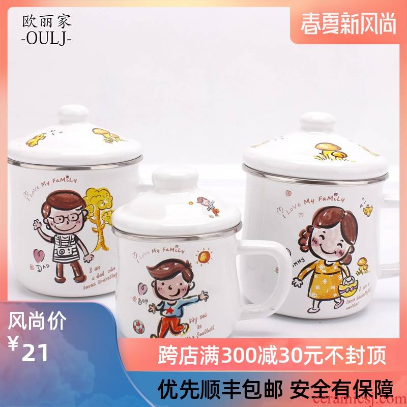 Cartoon difference freight risk 】 【 enamel cup children 's parent - child cup with cover glass cup of milk a cup of coffee cup students