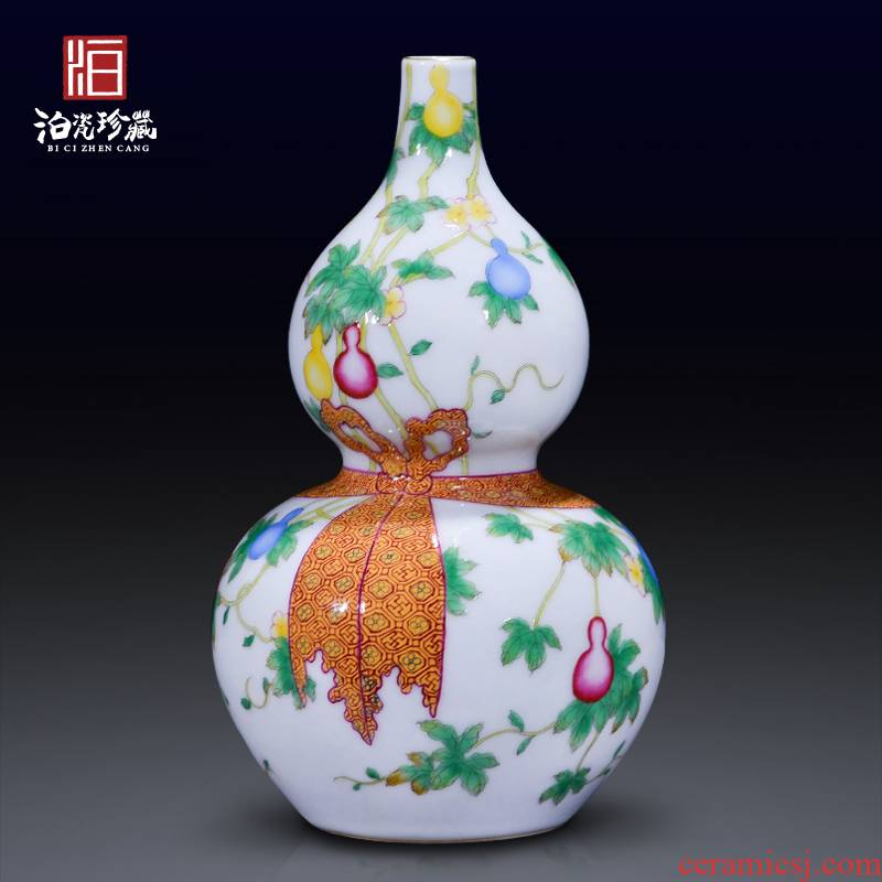 Jingdezhen ceramics archaize yongzheng colored enamel gourd floret bottle of new Chinese style living room porch decoration furnishing articles