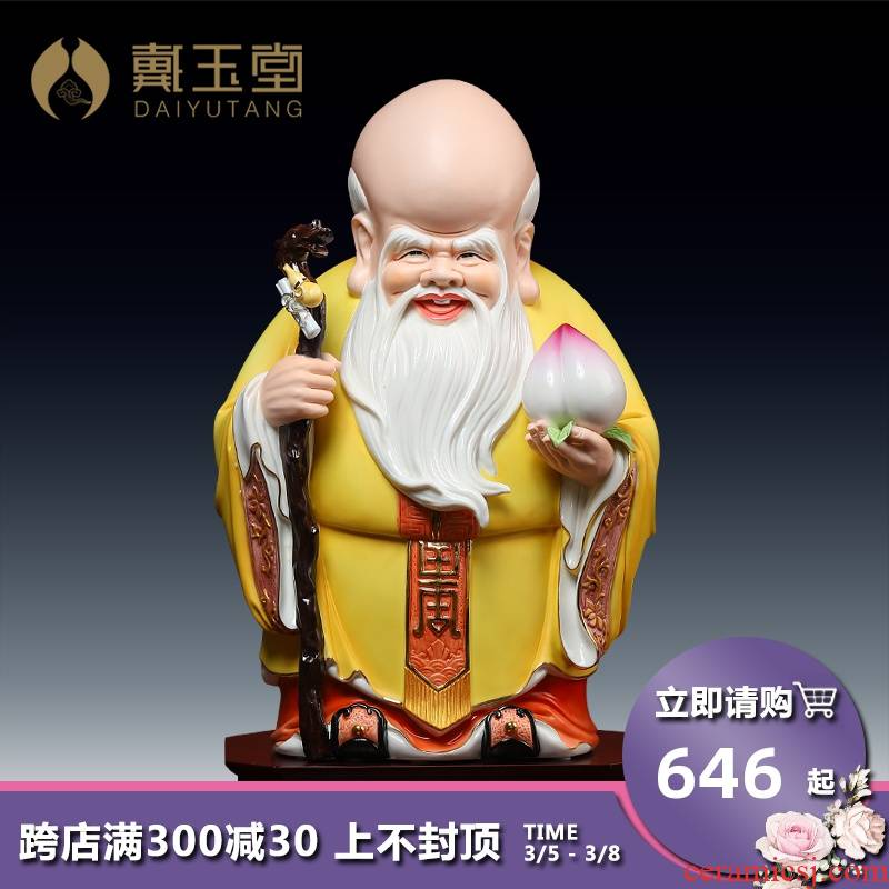 Yutang dai ceramic fu lu shou better gods birthday celebration ruyi peach xian weng Buddha furnishing articles at the South Pole