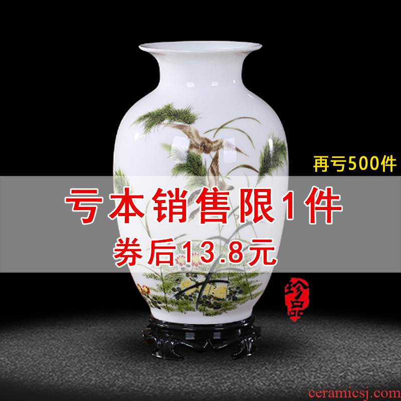 Jingdezhen ceramics contracted small and pure and fresh flower arranging floret bottle of the sitting room TV ark, home decoration crafts