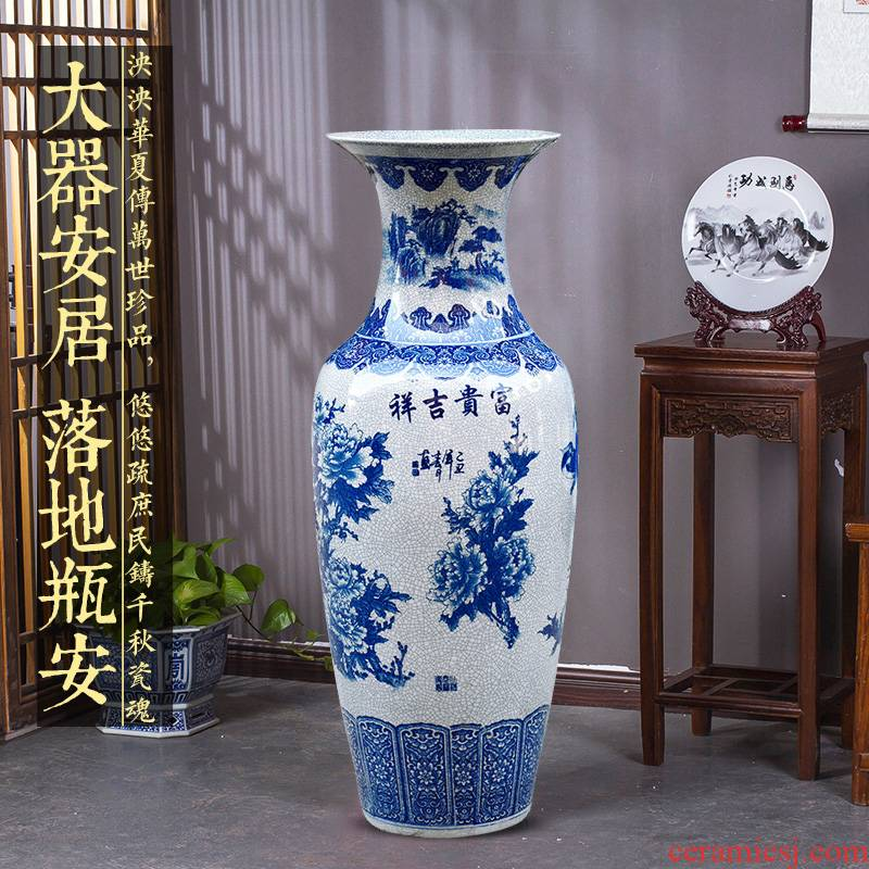 Open the slice of a large vase archaize crack of jingdezhen ceramics glaze porcelain vase furnishing articles opening gifts fg0
