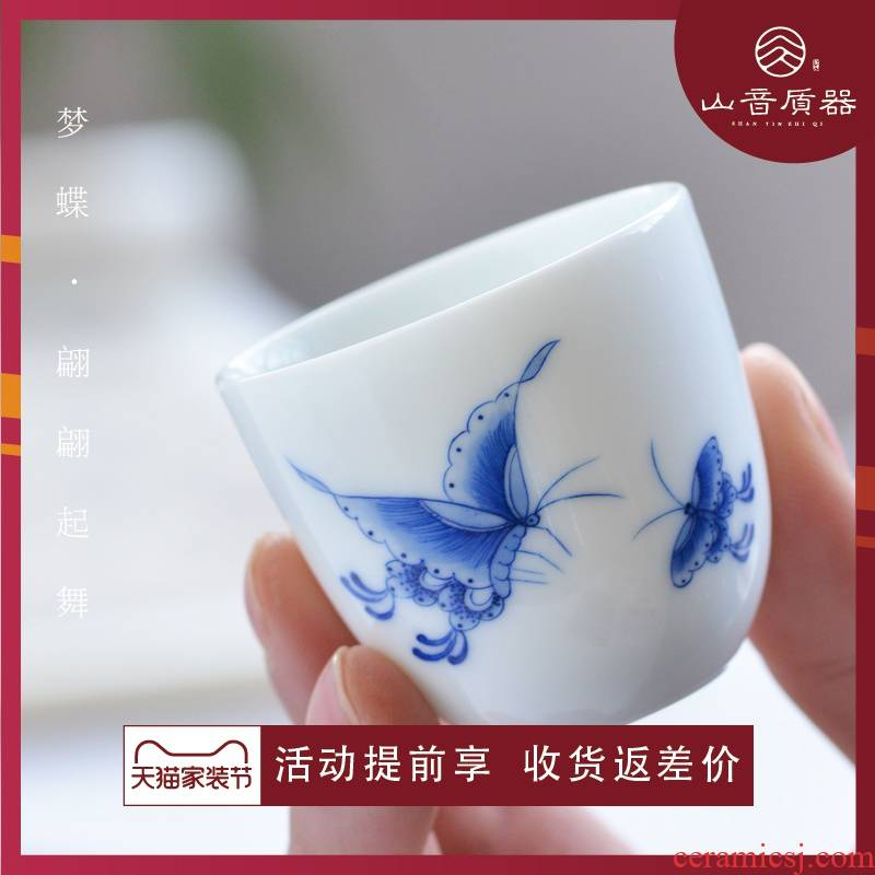 Dream butterfly checking sample tea cup hand - made porcelain masters cup individual cup of jingdezhen ceramic kung fu tea cups