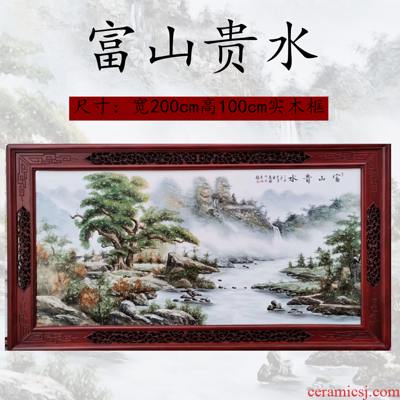 Jingdezhen famous masters hand - made scenery made porcelain plate painting the living room wall hang a picture to classic Chinese style decoration furnishing articles