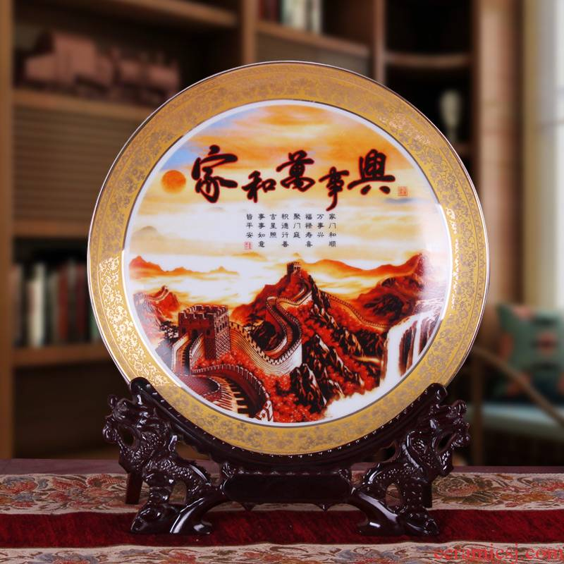 Jingdezhen porcelain home decoration porcelain decoration home and everything a modern fashion handicraft hang dish
