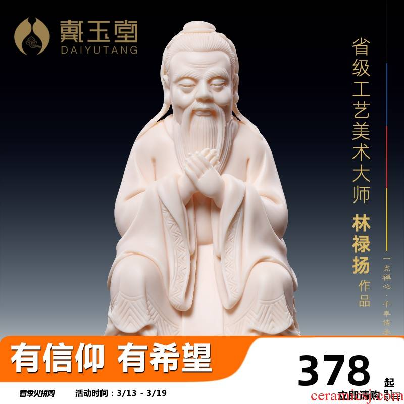 Yutang dai sitting room adornment collection furnishing articles dehua ceramic figure its study jade red porcelain 5 inches of Confucius
