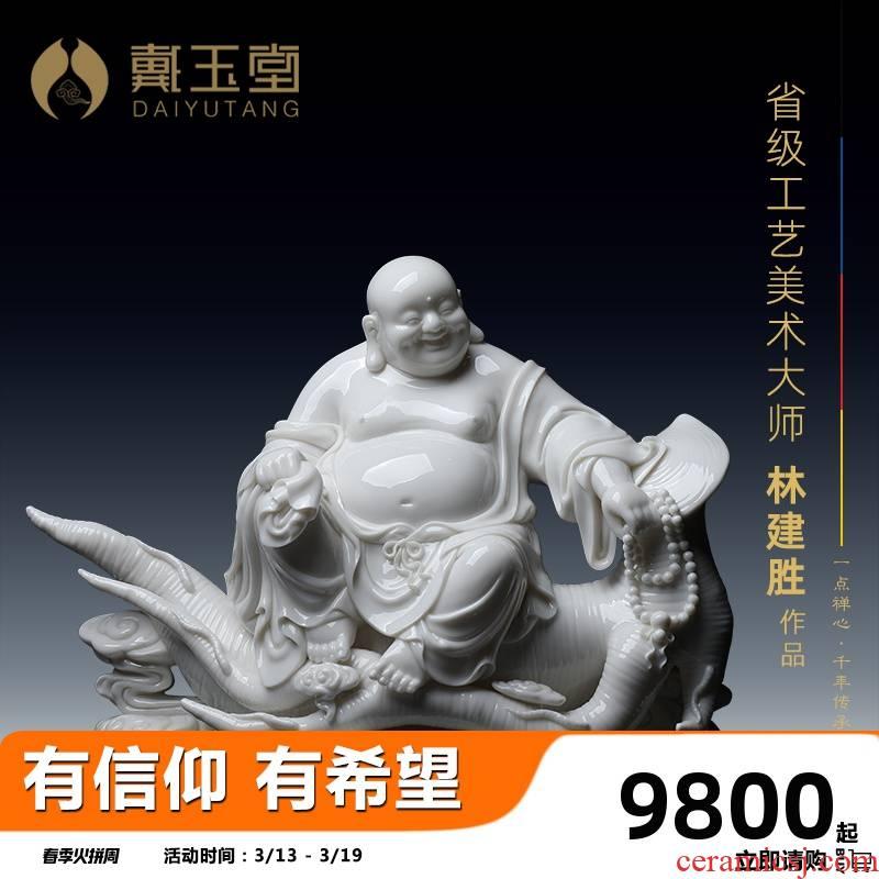 Yutang dai dehua white porcelain ceramic laughing Buddha maitreya Buddha furnishing articles creative decoration/ginseng