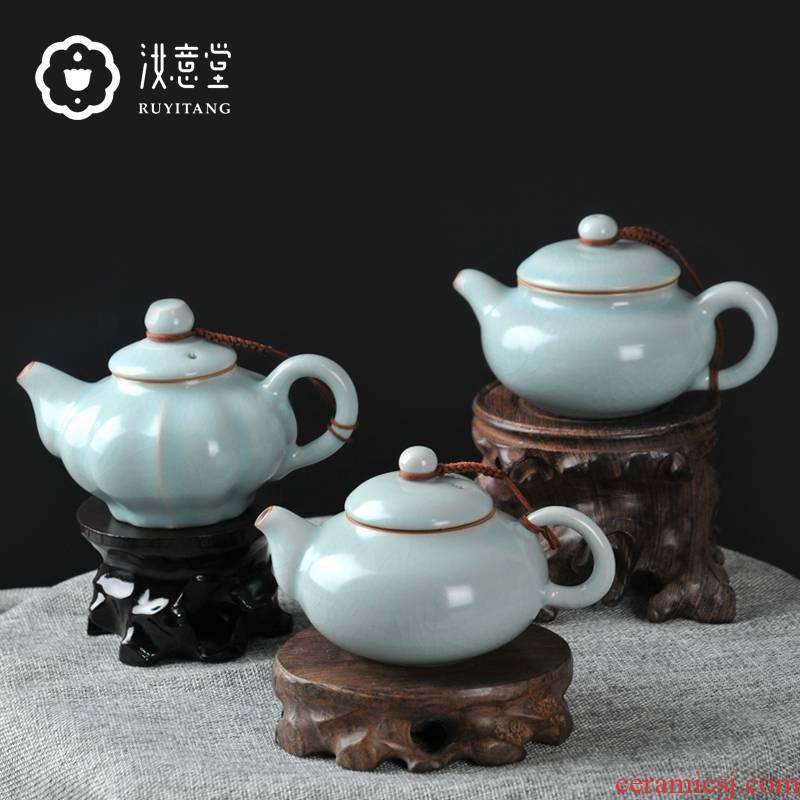 Your up ceramic antique teapot pot teapot kung fu tea set single pot office home a single large pure manual