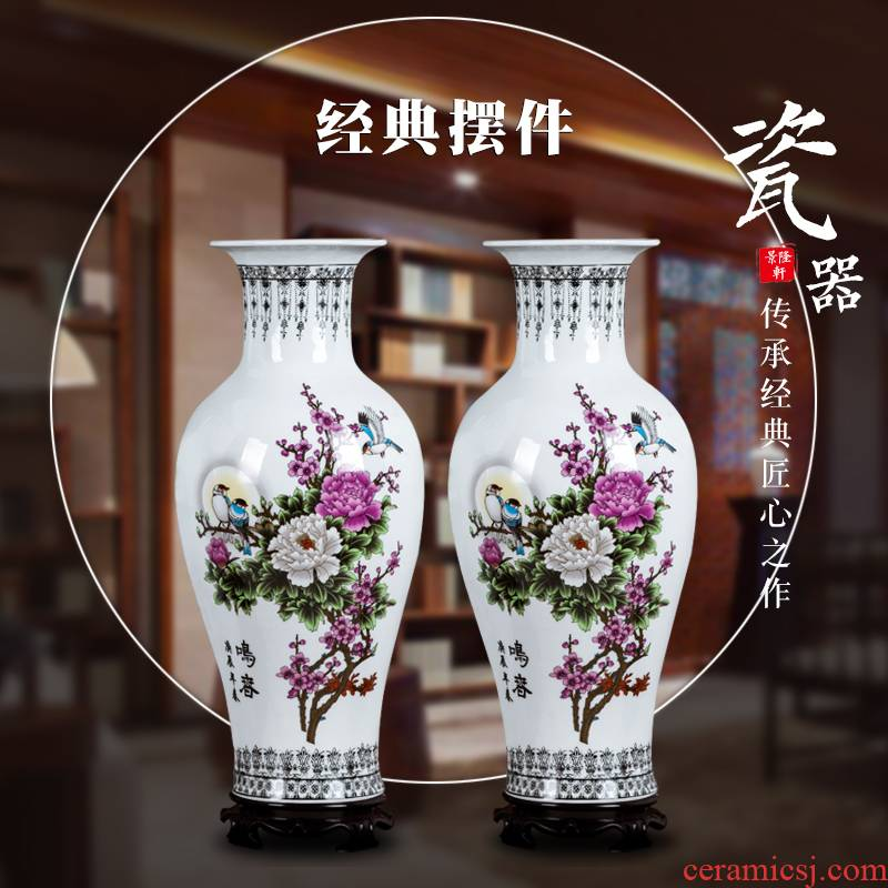 Jingdezhen ceramics vase furnishing articles flower arrangement is contracted and I sitting room home wine ark, adornment porcelain of furnishing articles