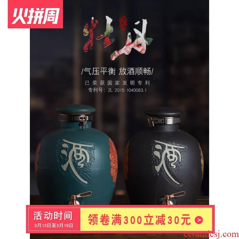 Jingdezhen ceramic terms jars 10 jins 20 jins 30 jins 50 jin liquor household archaize seal wine barrel