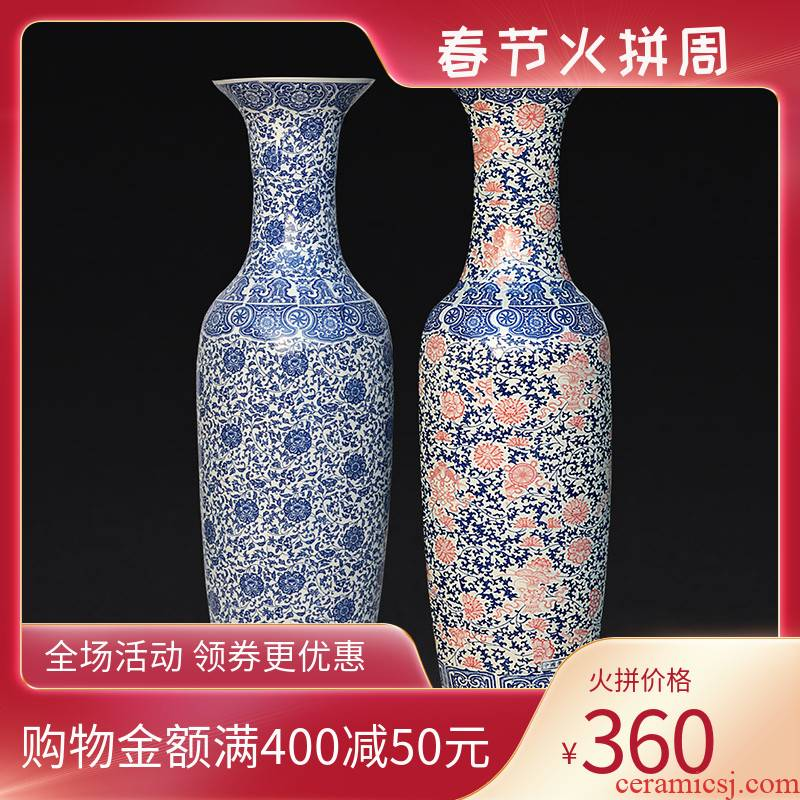 Jingdezhen ceramics landing large blue and white porcelain vase branch lotus home furnishing articles sitting room adornment opening hotel