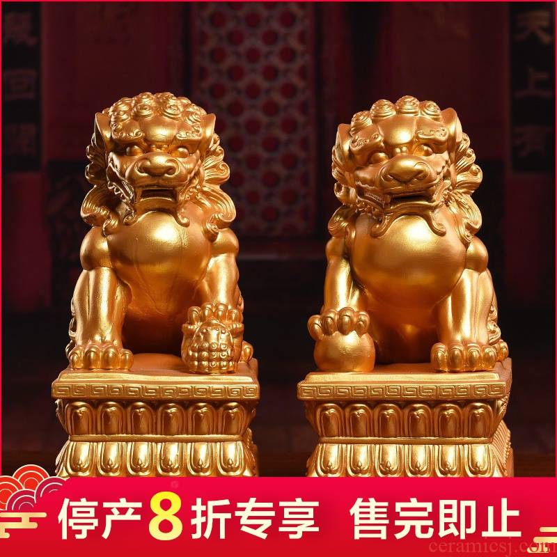 Ceramic production is pulled from the shelves 】 【 golden lion 12 inches of the lion