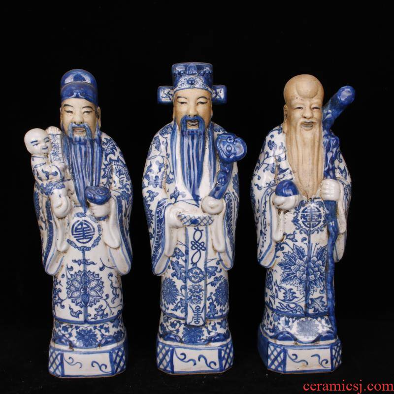 Blue and white hand its porcelain fu lu shou samsung annunciation archaize do old antique antique old items collection furnishing articles