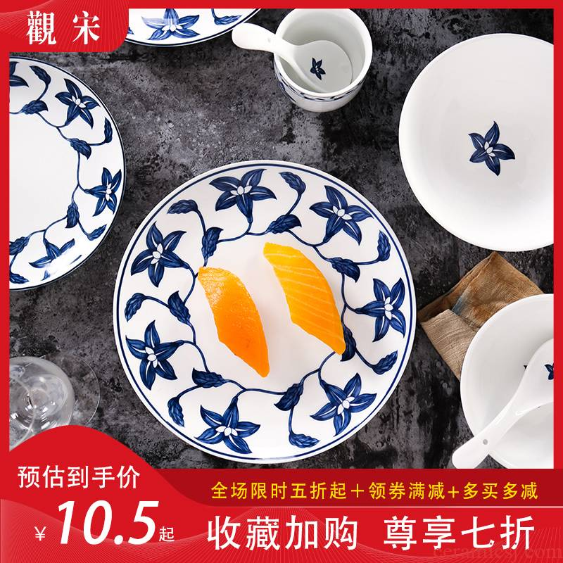 The View of song dynasty jingdezhen blue and white porcelain of new micro blue bowl Chinese high - end tableware ceramic plate household soup bowl