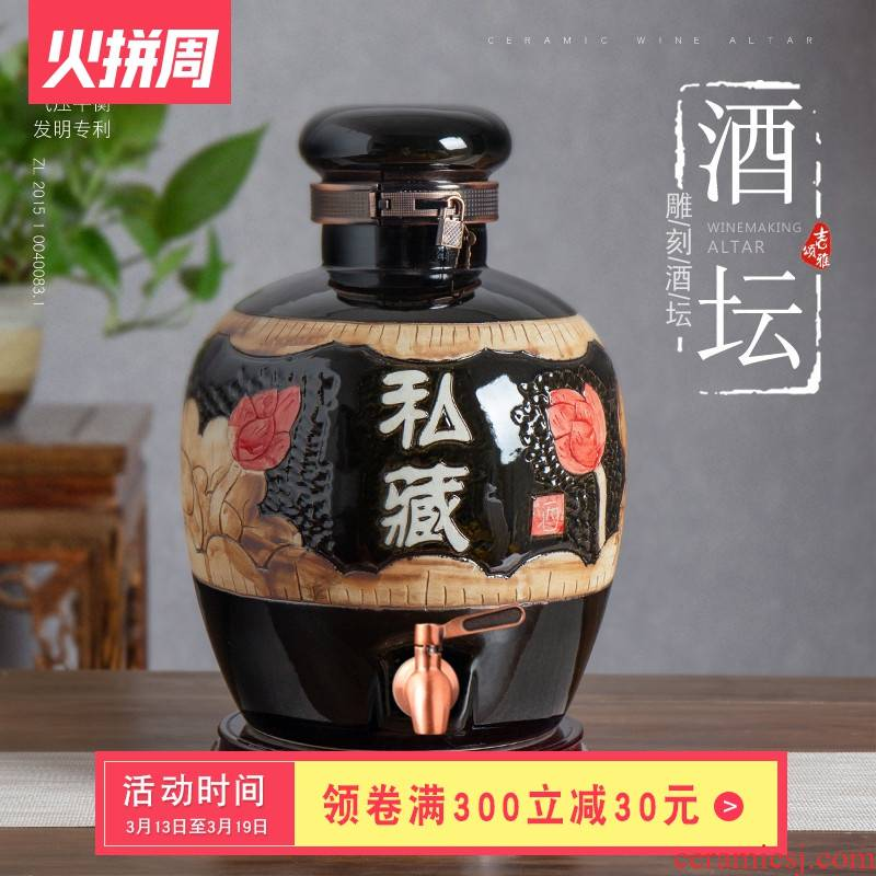 Jingdezhen ceramic jars jugs 10 jins 20 jins 30 to 50 jins liquor cylinder with leading domestic sealing terms bottle