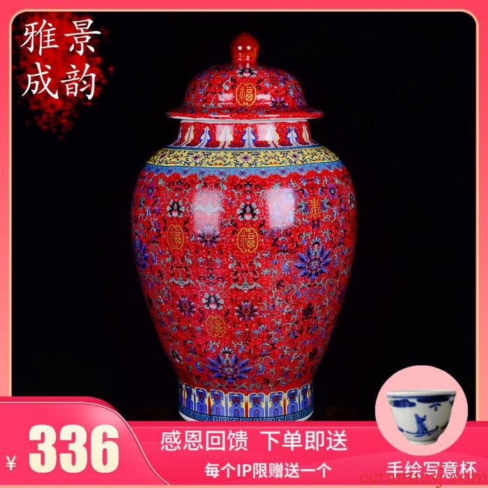 Jingdezhen ceramic vase vase the general pot of large western European large sitting room red clay furnishing articles
