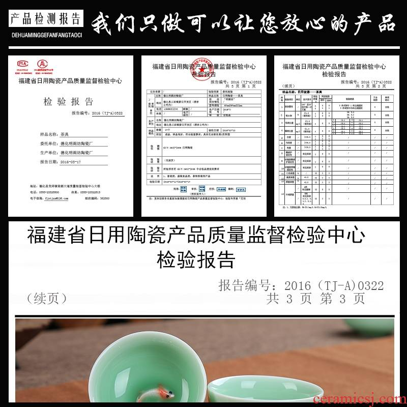 Special offer brocade carp tea set celadon kung fu tea cup gift boxes of a complete set of company LOGO customized gifts