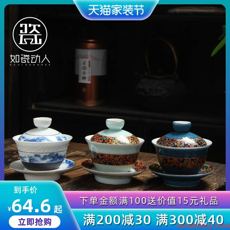 Tureen ceramic household retro imitation Chinese lacquer three new one Chinese kung fu tea cups to use suit hands make tea