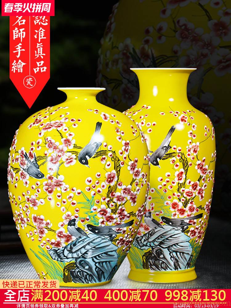 Jingdezhen ceramics hand - made vases, flower arranging new Chinese style household, sitting room porch decoration crafts are the name plum blossom put
