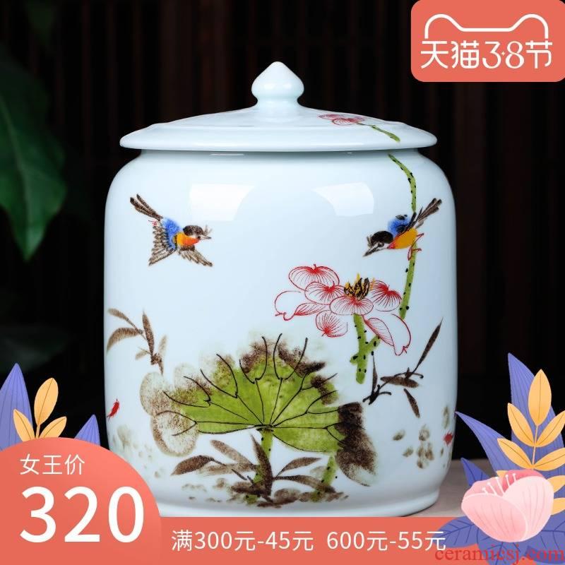 Jingdezhen ceramics pu 'er tea pot large household shadow celadon restoring ancient ways the tea pot gift box packaging tea cake