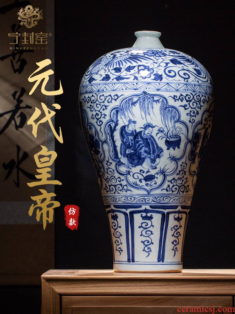 Ning hand - made antique vase seal up with jingdezhen ceramic bottle vase four love mei bottle furnishing articles sitting room yuan blue and white