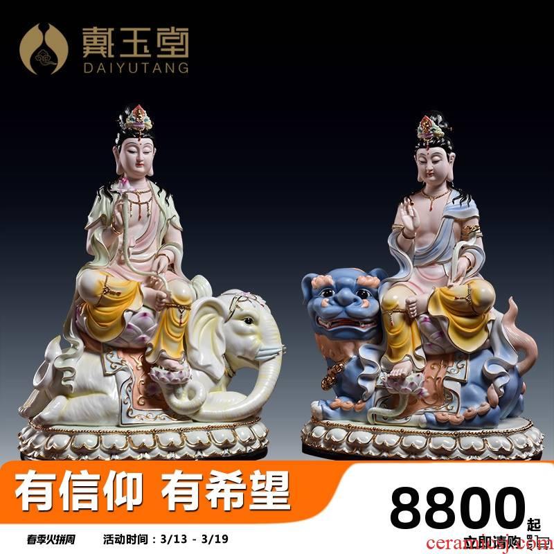 Yutang dai ceramic Buddha temple consecrate three SAN hua yan/20 inches/samantabhadra bodhisattva manjusri bodhisattva D03-10