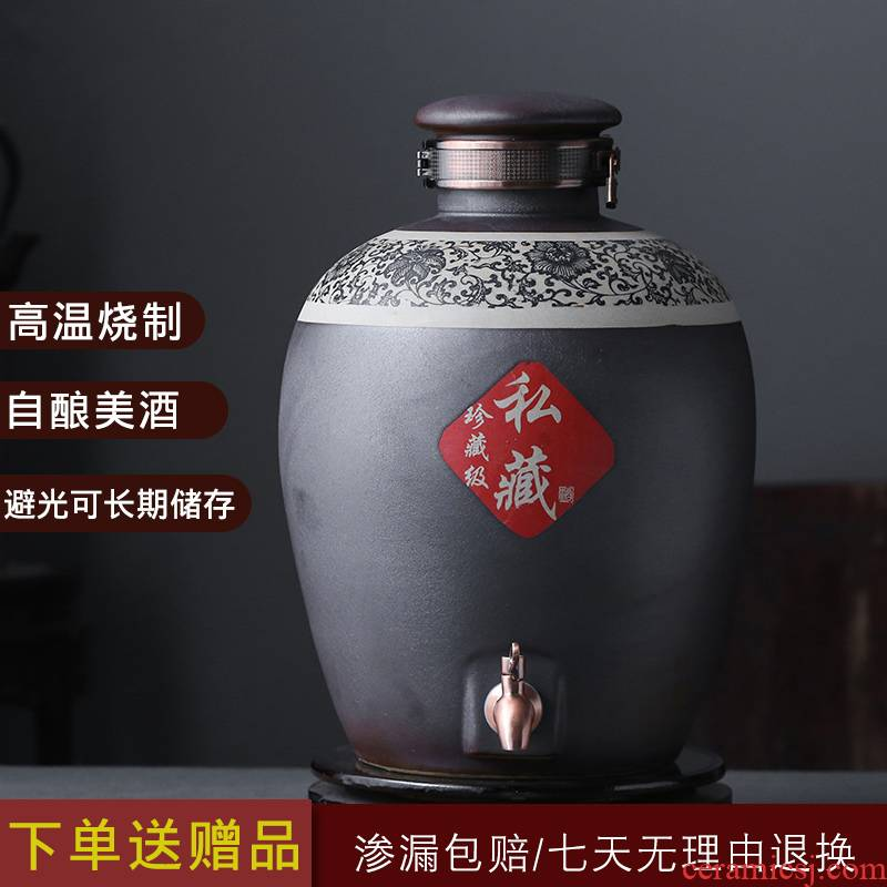 Mercifully wine jars of jingdezhen porcelain flask archaize seal it wine (50 kg/bottle