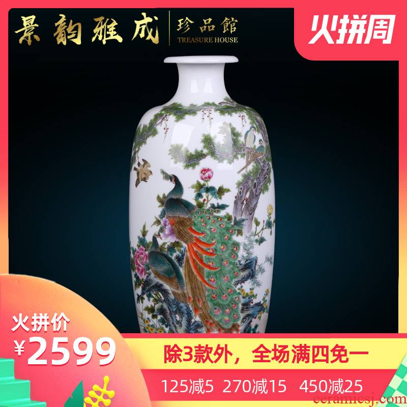 Jingdezhen ceramic modern new Chinese style porch hand - made vases furnishing articles home sitting room TV cabinet decorative porcelain