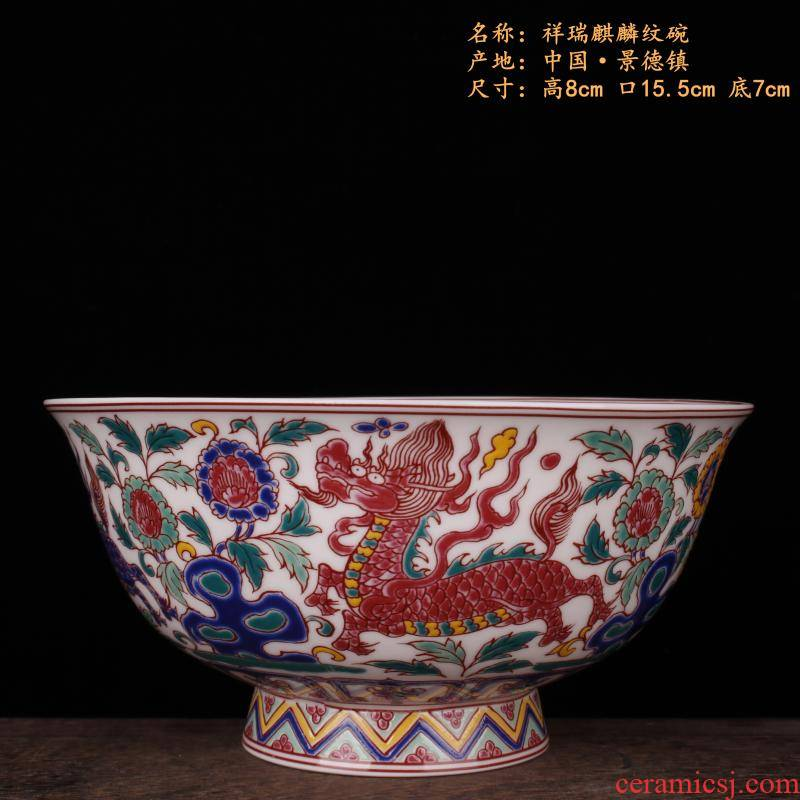The Bucket color kirin bowl of blue and white guiguzi imitation qianlong classic soft adornment art porcelain, Chinese wind bowls furnishing articles