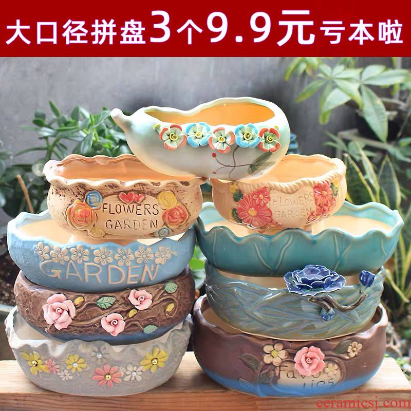 Large caliber fleshy flowerpot ceramic package mail special offer a clearance contracted creative move meat meat platter coarse pottery extra Large