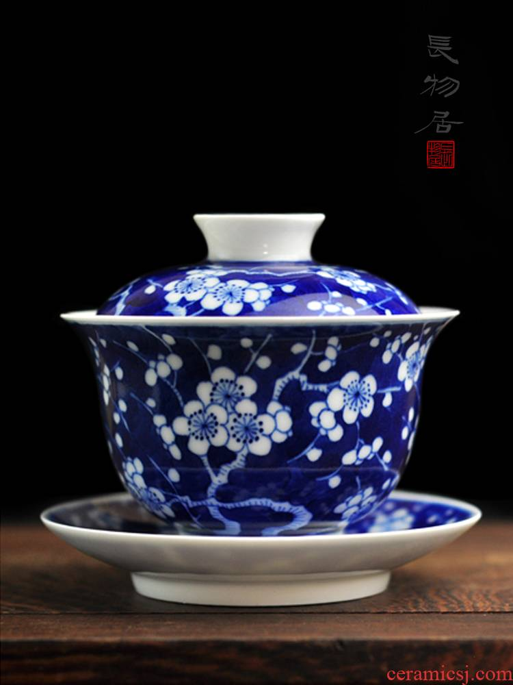 Offered home - cooked hand - made in ice blue and white only three MeiWen tureen tea cups of jingdezhen ceramic tea set a single tea bowl