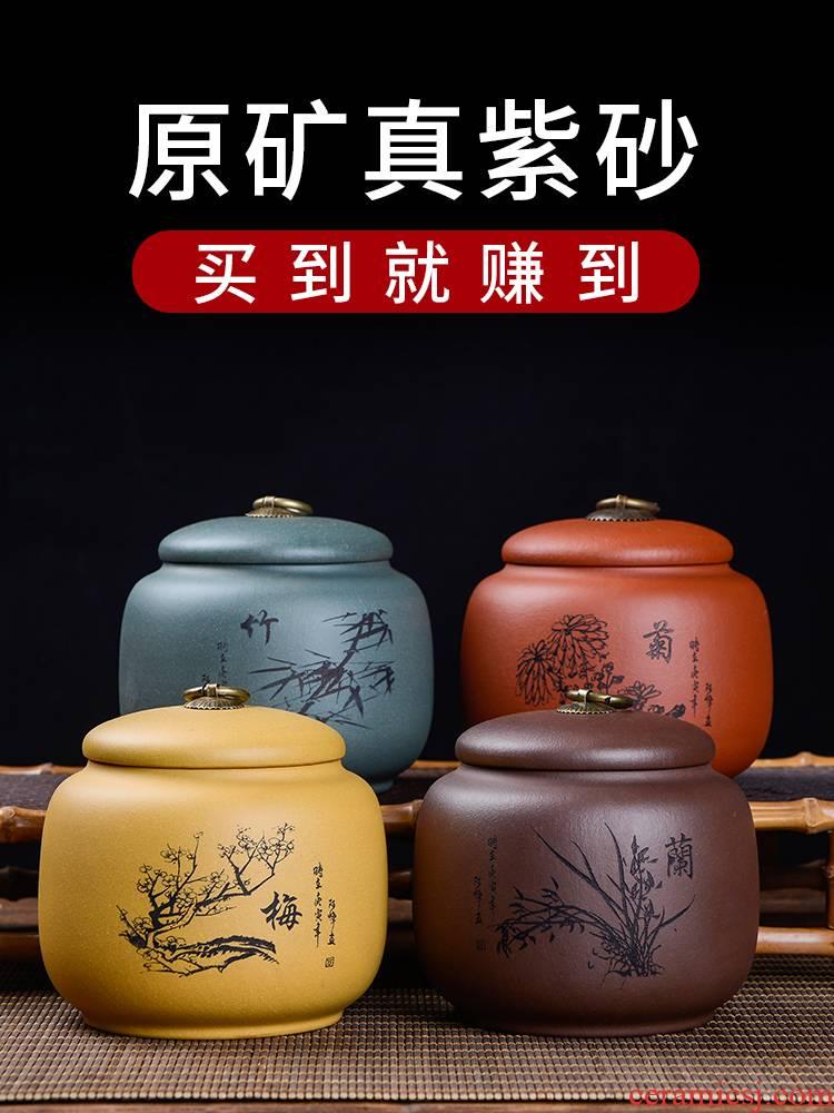 Yixing purple sand tea pot size small seal pot pu 'er wake receives storage tanks of household ceramic POTS gift box