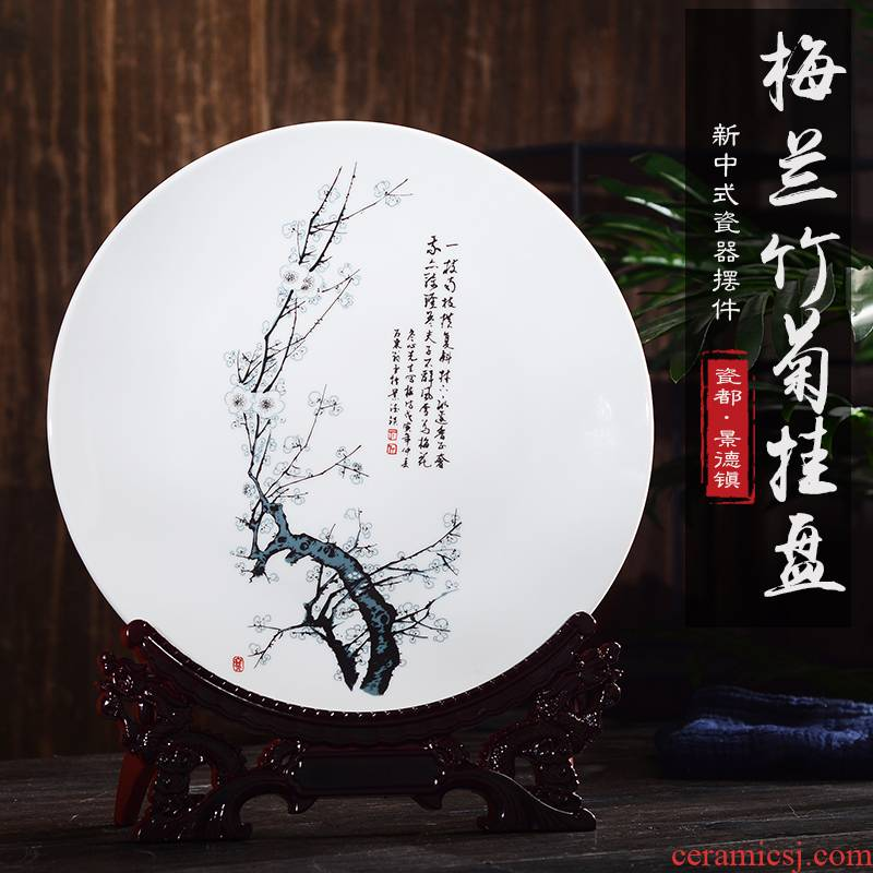 Jingdezhen ceramic by patterns hang dish home furnishing articles handicrafts rich ancient frame sitting room adornment