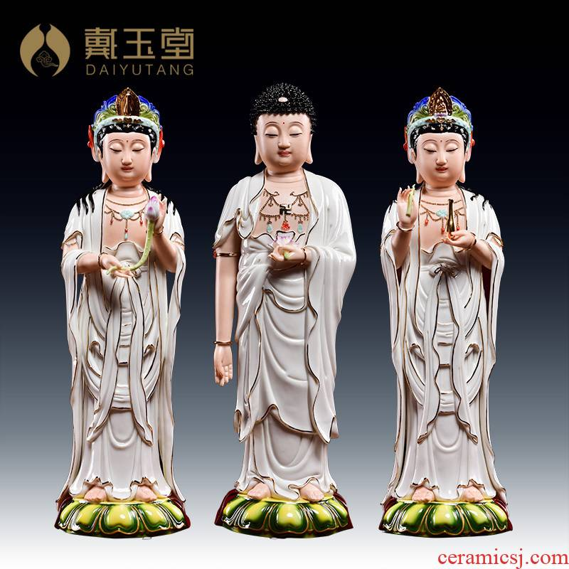 Yutang dai ceramic 16 inches west three holy Buddha household craft ornaments furnishing articles/D27-108