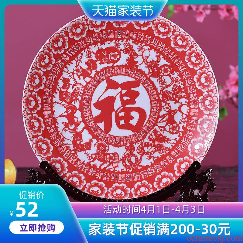 Jingdezhen ceramic plate furnishing articles of Chinese style arts and crafts porcelain art decoration plate plate plate base