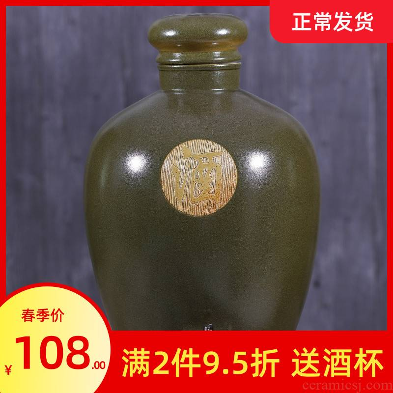 Jingdezhen ceramic jars it archaize seal wine pot 10 jins 20 jins 50 kg mercifully bottle wine bottle with tap