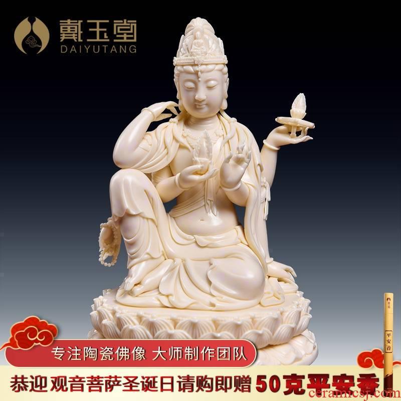 Yutang dai dehua provincial master Lin Jiansheng art collection ceramic guanyin Buddha ruyi round/D03-184