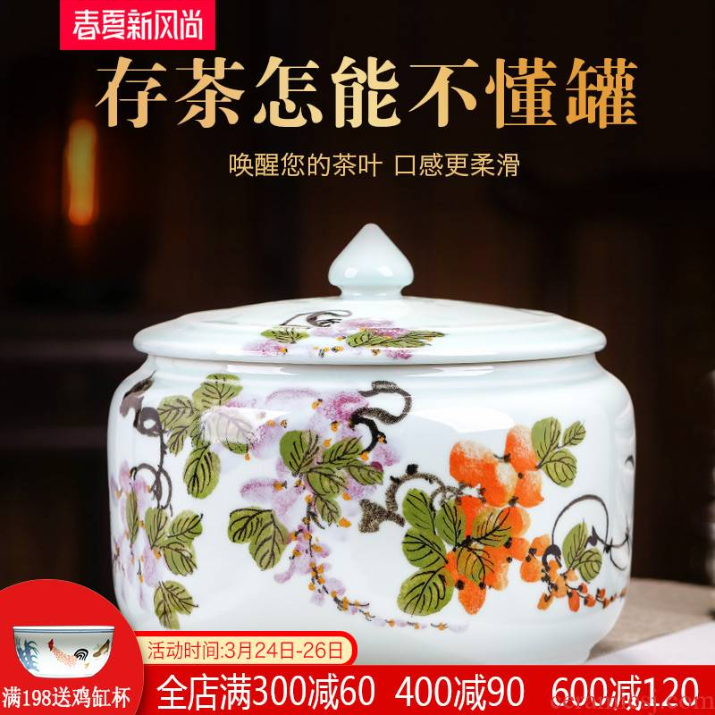 Jingdezhen hand - made ceramic tea pot household seal large storage POTS white tea cake tea pot furnishing articles